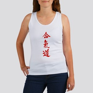 Aikido red in Japanese calligraphy Women's Tank To
