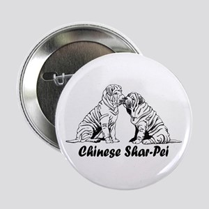 Chinese Shar-Pei Button