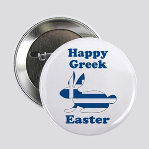 "Greek Easter 2.25"" Button"