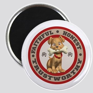 """Year of the Dog [Red & Brown Magnet"