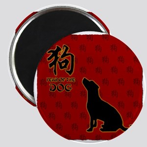 dog_10x10_red Magnet