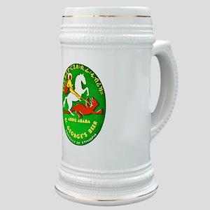 Ethiopia Beer Label 1 Stein