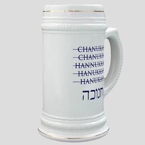 Spelling Chanukah Hanukkah Hanukah Stein