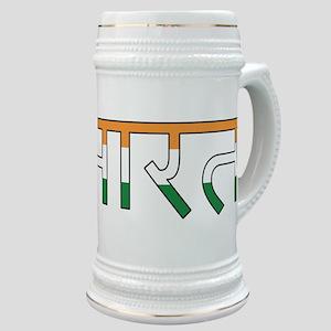 India (Hindi) Stein