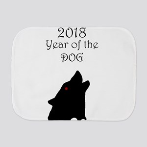 2018 Year of the Dog Burp Cloth