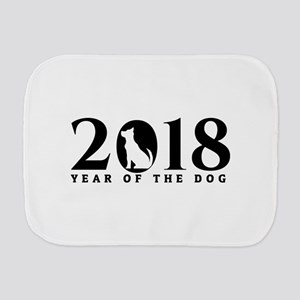 Year Of The Dog Chinese New Year 2018 M Burp Cloth