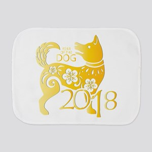 Chinese New Year 2018 - Year Of The Dog Burp Cloth