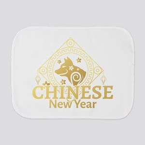 Year Of The Dog 2018 Chinese New Year Burp Cloth