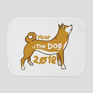 2018 Chinese New Year - Year Of The Dog Burp Cloth