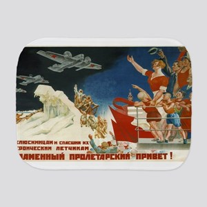 Vintage poster - Soviet Art Poster Burp Cloth