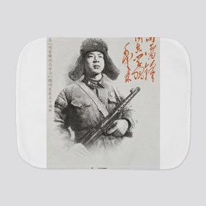 Lei Feng Burp Cloth