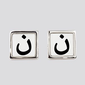 Christian Solidarity Square Cufflinks