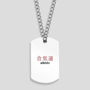 Aikido Dog Tags