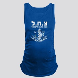 IDF Israel Defense Forces - HEB - White Maternity