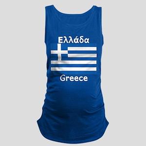 Greece - Flag Maternity Tank Top