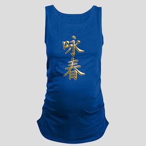 Wing Chun Vertical Tank Top