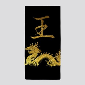 Dragon King Beach Towel