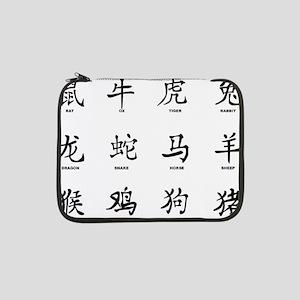 "Chinese Years Sumbols 13"" Laptop Sleeve"