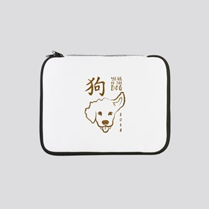 """YEAR OF THE DOG 2018 GLITTER 13"""" Laptop Sleeve"""