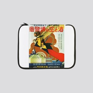"""Vintage poster - Tokyo Sea and A 13"""" Laptop Sleeve"""