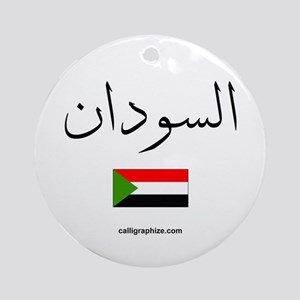 Sudan Flag Arabic Calligraphy Ornament (Round)