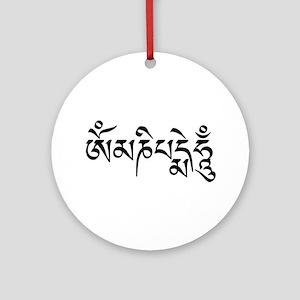 ac73c959fee65 Om Mani Padme Hum Mantra in Tibetan Ornament (Roun