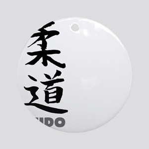 Judo t-shirts - Simple Japanese des Round Ornament