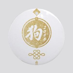 2018 Chinese New Year Celebration Round Ornament