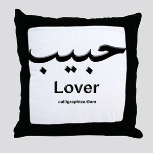 Lover Arabic Calligraphy Throw Pillow
