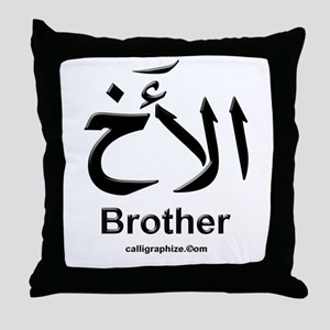 Brother Arabic Calligraphy Throw Pillow