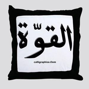 Strength Arabic Calligraphy Throw Pillow