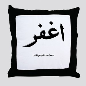 Forgive Arabic Calligraphy Throw Pillow