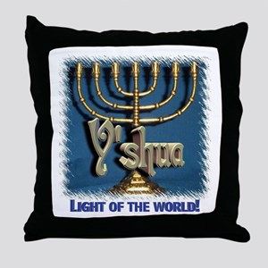 Y'shua, Light of the World! Throw Pillow