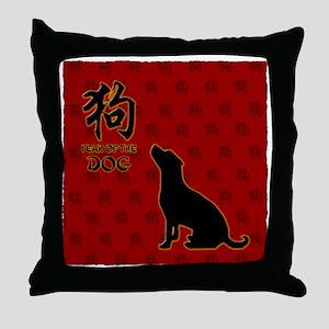 dog_10x10_red Throw Pillow