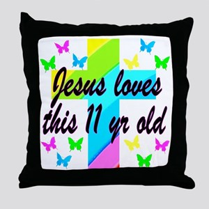 CHRISTIAN 11TH Throw Pillow
