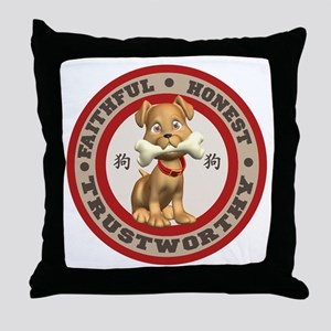"""""""Year of the Dog [Red & Brown Throw Pillow"""