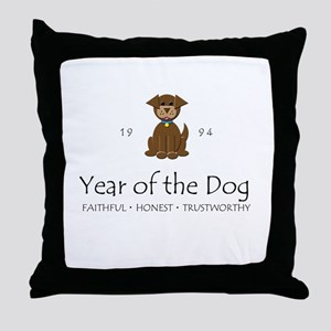 """""""Year of the DOg"""" [1994] Throw Pillow"""