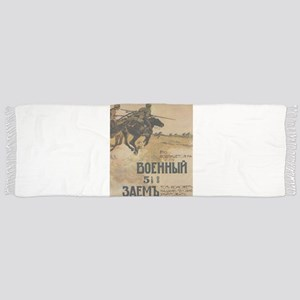 Vintage poster - Russia WWI Scarf