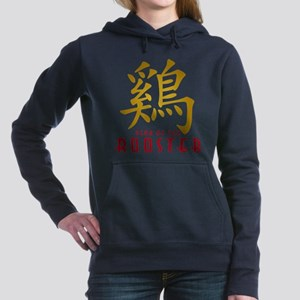 Year of The Rooster Women's Hooded Sweatshirt