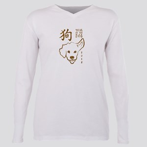 YEAR OF THE DOG 2018 GLITTER T-Shirt