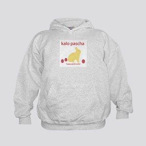 """HAPPY GREEK EASTER"" Kids Hoodie"