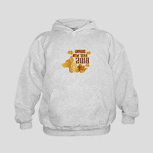 Chinese New Year 2018 Sweatshirt