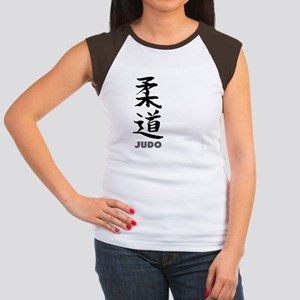 Judo in Japanese Women's Cap Sleeve T-Shirt