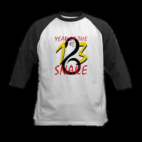 Year of the Snake 2013 Kids Baseball Jersey