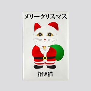 Lucky Santa Cat Rectangle Magnet