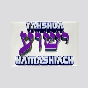 Yahshua! Rectangle Magnet