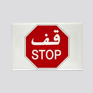 Stop, UAE Rectangle Magnet