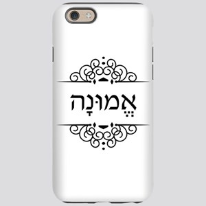 Emoonah: word for Faith in Hebrew iPhone 6 Tough C