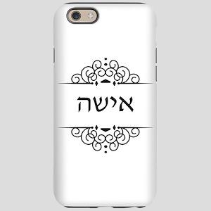 Isha: Wife in Hebrew - half of Mr and Mrs set iPho
