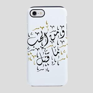 reputable site a3cc4 64caa Arabic IPhone Cases - CafePress
